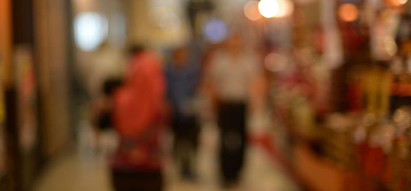 blurred retail shop